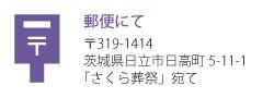 banner_yubin
